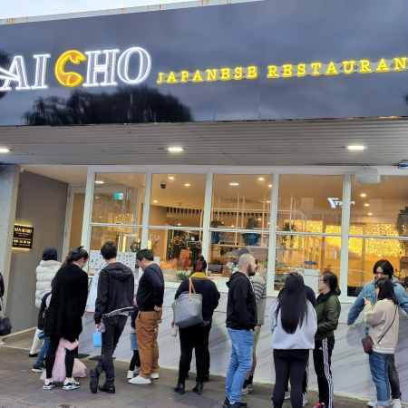 San Ai Cho at Glen Waverley - view from the street